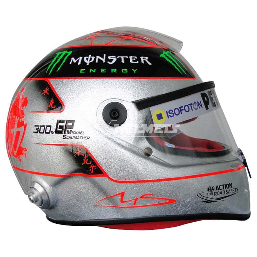 michael-schumacher-2012-300gp-spa-gp-commemorative-silver-plated-f1-replica-helmet-full-size