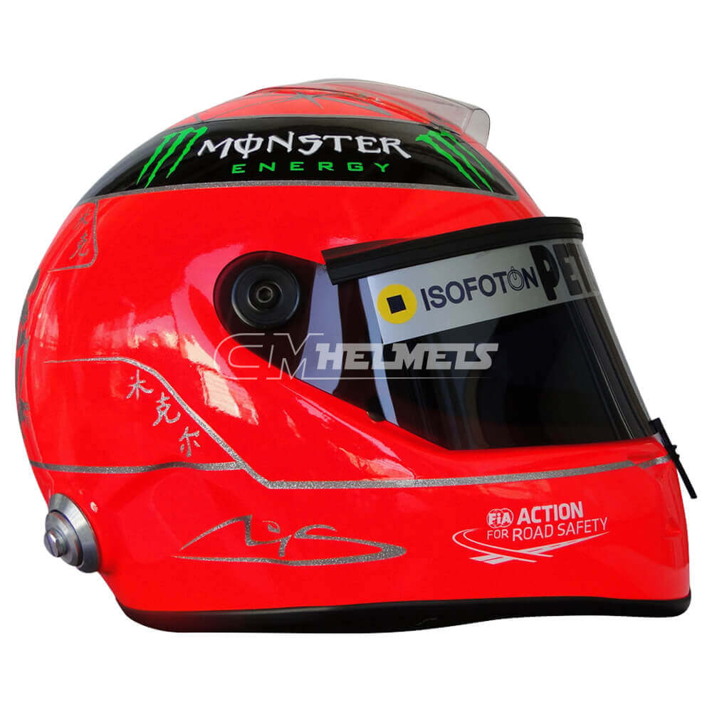 michael-schumacher-2012-f1-replica-helmet-full-size