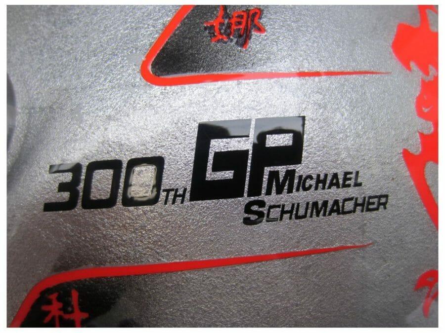 MICHAEL-SCHUMACHER-COMMEMORATIVE-2012-300TH-GP-SPA-SILVER-PLATED-F1-REPLICA-HELMET-FULL-SIZE-3